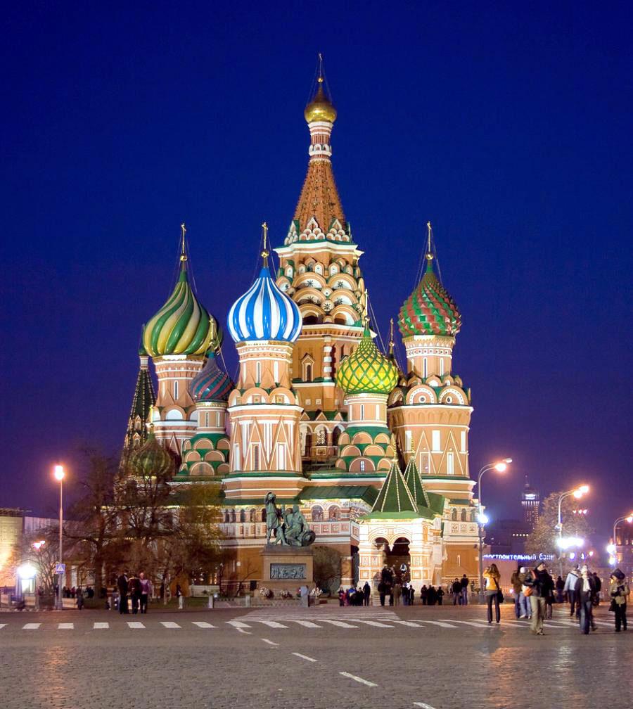 покажи картинки россии пряников
