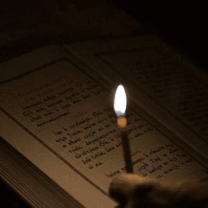Заказать Неусыпаемую псалтирь